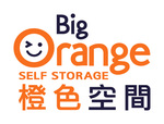 Big Orange Self Storage SG
